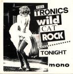 tronics wild cat rockfront